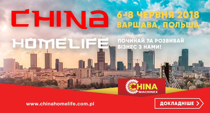 ban china homelife poland 2
